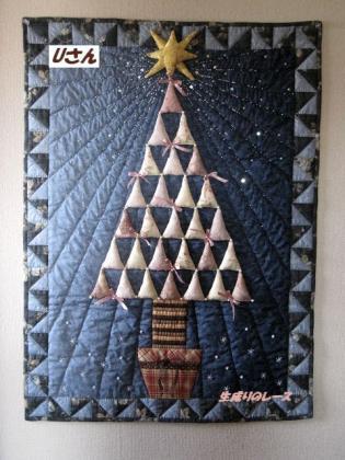 クリスマスタペ 完成 Uさん1
