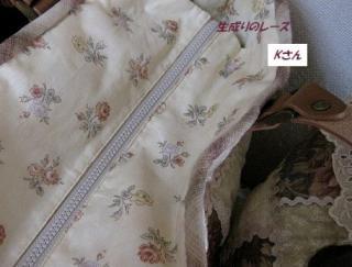 お花のバッグ Kさん4