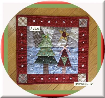 クリスマスミニタペ Iさん2