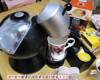 コーヒー好きに!!