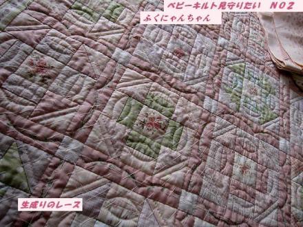 ベビーキルト ふくにゃんちゃん3