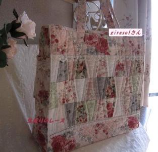 タンブラーのバッグ