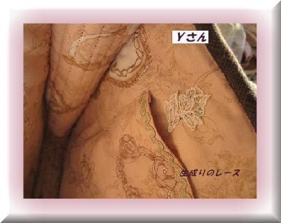 花のバッグ ブラウン Yさん3