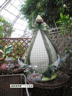 姫路植物園7