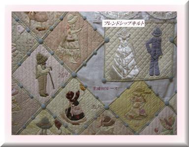 関西元気キルター展5