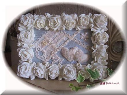 10622 薔薇の額