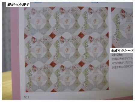 10724 オリジナルパターン-3