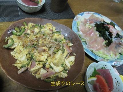 10809 料理
