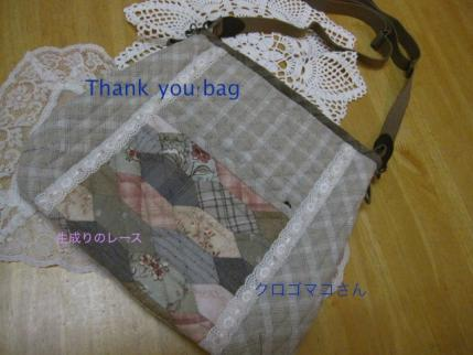 Thank you bag-1