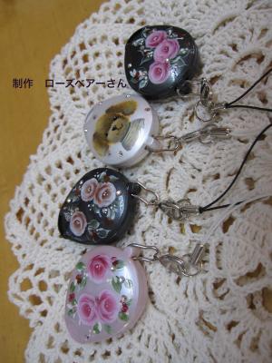 IMG_3313_20101024190740.jpg