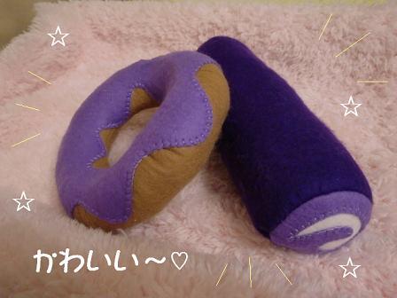 コピー ~ CIMG1162