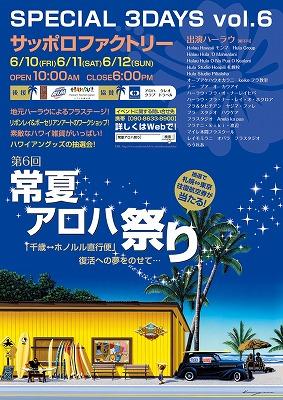 poster_20110601184113.jpg
