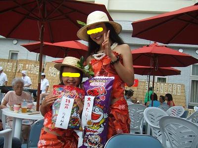 snap_puablog_201186172917.jpg