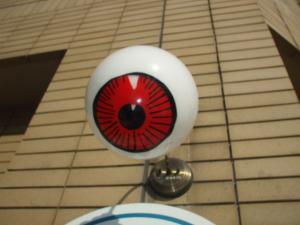 目玉の電球