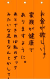 s-tanabata_tanzakue_06o - Copy copy