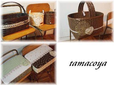 tamacoya_20100625205954.jpg
