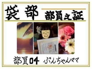 20101109203550318.jpg