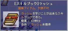 Maple090713_002347.jpg