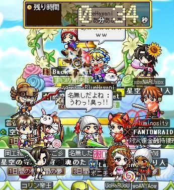 Maple090731_184215.jpg