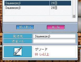 Maple090813_112646.jpg