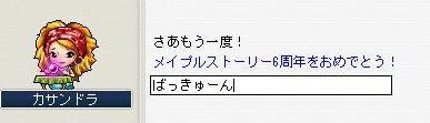 Maple090826_163644.jpg