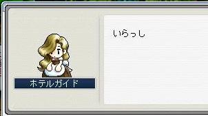 Maple091016_010850.jpg