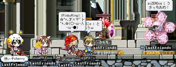 Maple091207_000514.jpg