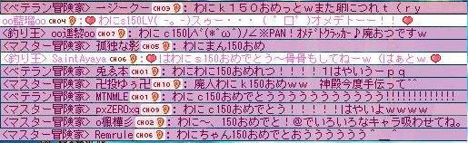 Maple091219_170121.jpg