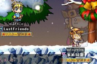 Maple091221_022239.jpg