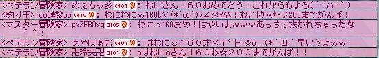 Maple100111_153028.jpg