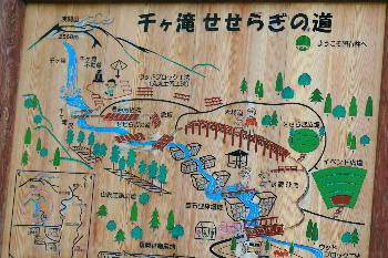 千ケ滝地図
