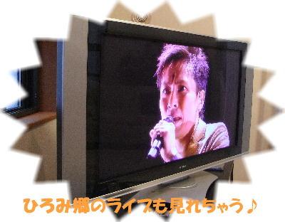 RIMG0061a.jpg