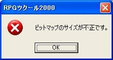 error_ss