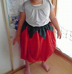 トマトのスカート