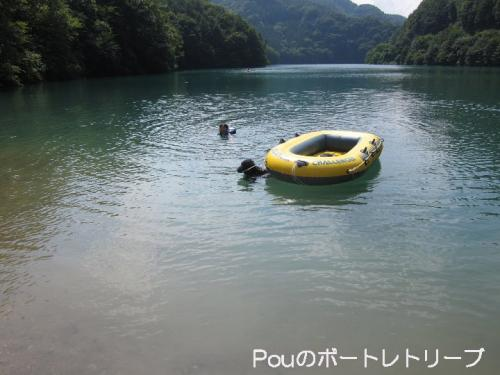 TopPouのボートレトリーブ.JPG