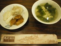 揚州茶楼i41