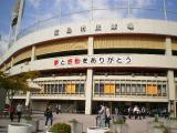 広島市民球場11