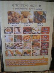 野毛山カレー食堂i16