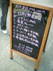 新福記北京ダック館i89