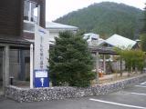 松葉川温泉11