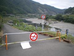 沈下橋21