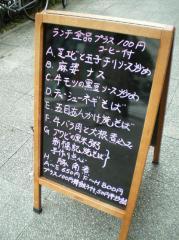 新福記北京ダック館i90