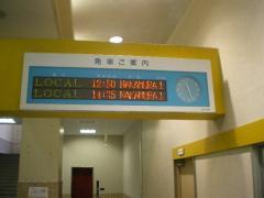 0910_080_宿毛駅12
