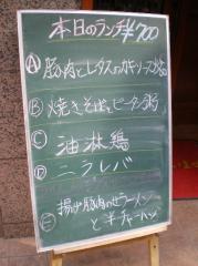 福龍酒家i31