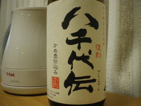 八千代伝白麹