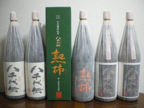 熟柿八千代伝