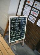 博多魚がしi04