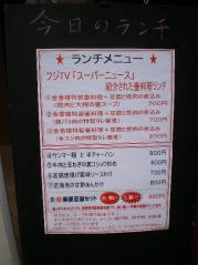 金香楼j11