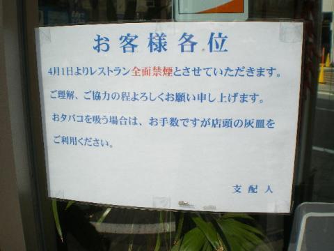 福満園新館ja41