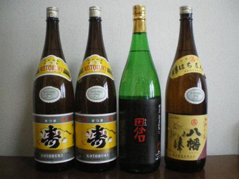 寿田倉八幡j0529